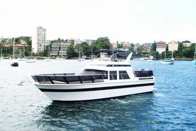 sydney harbour cruise, boat cruise sydney, sydney harbour cruises